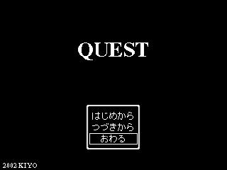 questc010