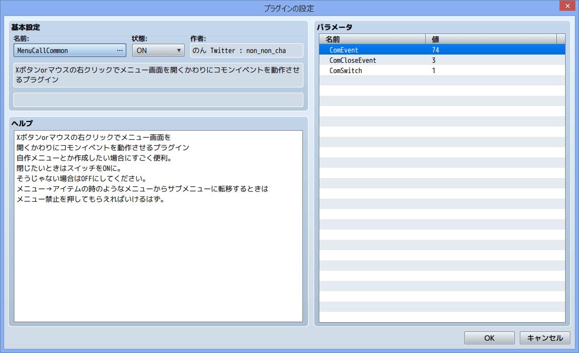 wp20210925c